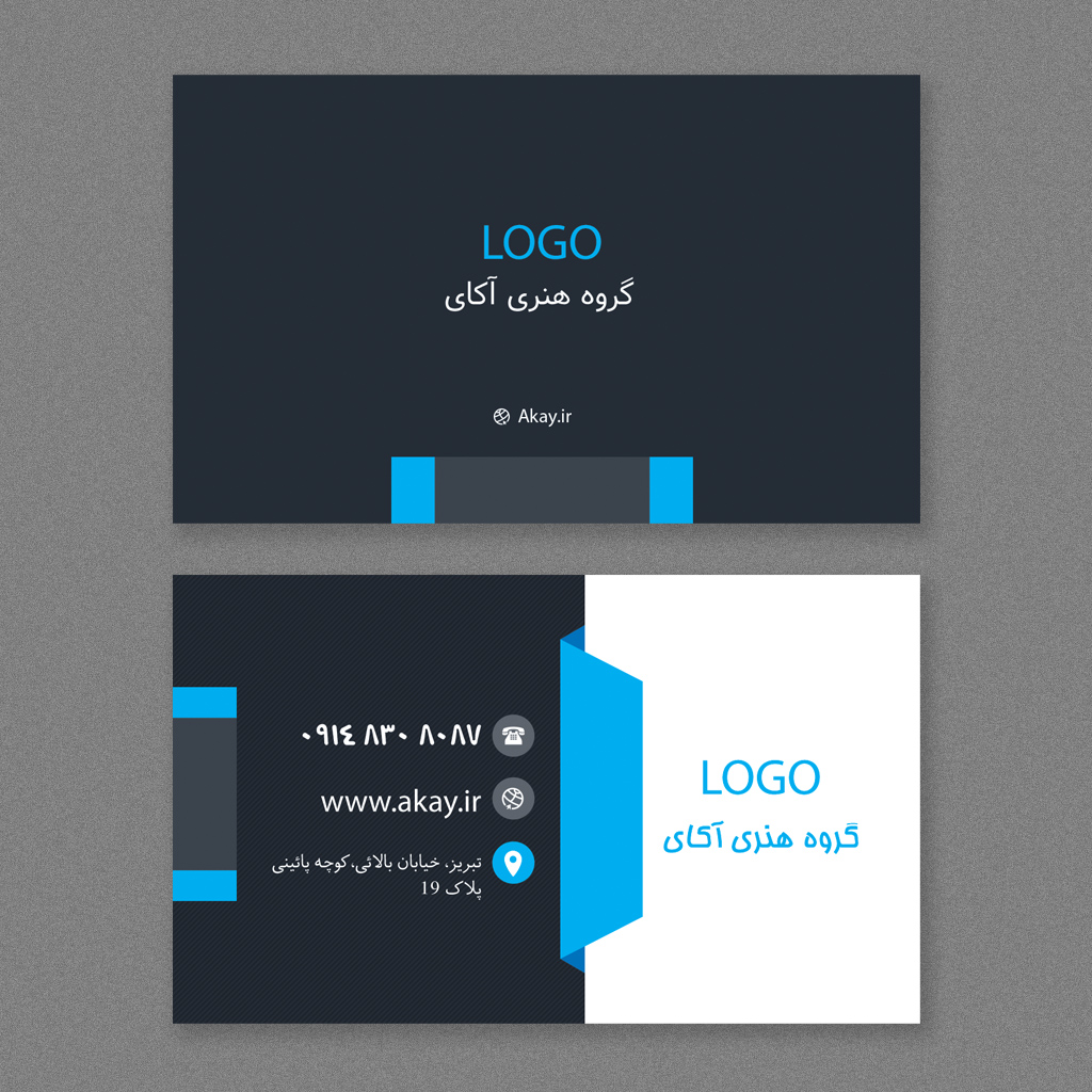 AkAy-design-business-card