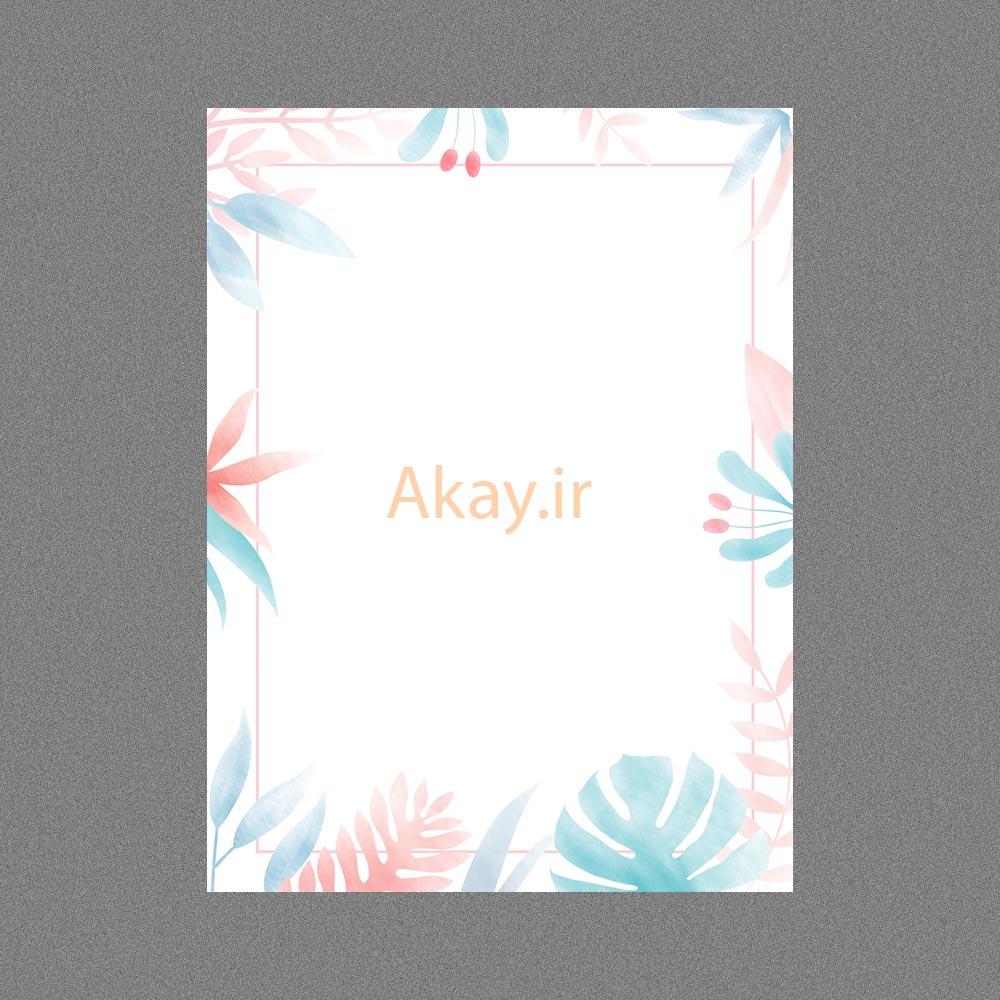 akay,-hashie-a4